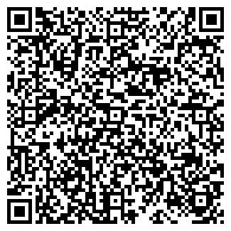 QR-код с контактной информацией организации ВОМИ, ОАО