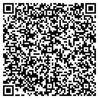 QR-код с контактной информацией организации НИКА-ВС, ООО