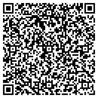 QR-код с контактной информацией организации ЭКСКВИЗИТ, АОЗТ
