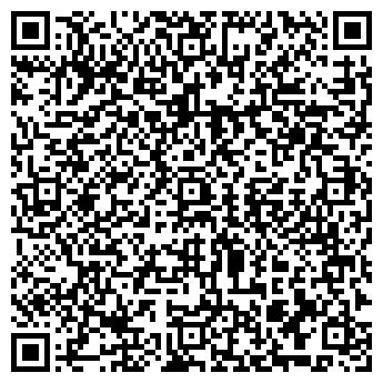 QR-код с контактной информацией организации ЗАО ПКФ « Игрушки»