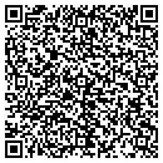 QR-код с контактной информацией организации ALEXFLEX