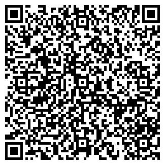 QR-код с контактной информацией организации ОАО КОЖГАЛАНТЕРЕЯ