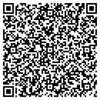 QR-код с контактной информацией организации ГЕНПЛАН, ООО