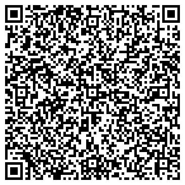 QR-код с контактной информацией организации У.А.Т. ТОО ЮЖНО-КАЗАХСТАНСКИЙ ФИЛИАЛ