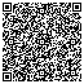 QR-код с контактной информацией организации ФАРМТЭКДИСТРИБЬЮТЕР