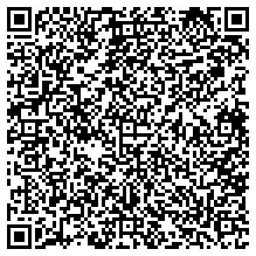 QR-код с контактной информацией организации Общество с Ограниченной Ответственностью РЕГИОНГАЗДЕТАЛЬ