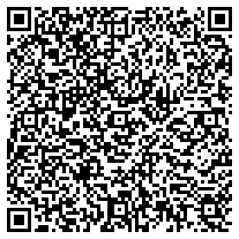 QR-код с контактной информацией организации СТАРТ КООПЕРАТИВ
