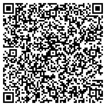 QR-код с контактной информацией организации ФАРМАЦИЯ ОАО