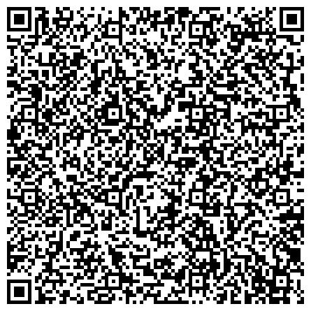 QR-код с контактной информацией организации ПОЖАРНО-ТЕХНИЧЕСКОЕ УЧИЛИЩЕ