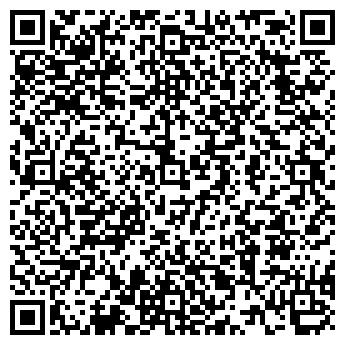 QR-код с контактной информацией организации ЮРИДИЧЕСКИЙ ТЕХНИКУМ