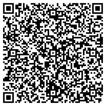 QR-код с контактной информацией организации МУЗЫКАЛЬНЫЙ КОЛЛЕДЖ