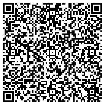 QR-код с контактной информацией организации ФУДЖИФИЛЬМ ФОТОСАЛОН