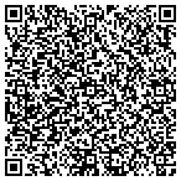 QR-код с контактной информацией организации МОСКОВСКИЙ ГОСУДАРСТВЕННЫЙ УНИВЕРСИТЕТ КОММЕРЦИИ