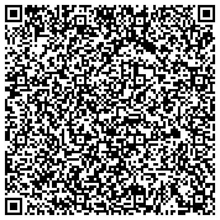 """QR-код с контактной информацией организации ФКОУ ДПО """"Учебный центр Управления Федеральной службы исполнения наказаний по Республике Марий Эл"""""""