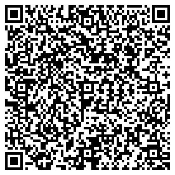 QR-код с контактной информацией организации АЛЕКС И КОМПАНИЯ