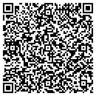 QR-код с контактной информацией организации КОНКОРДИЯ