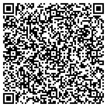 QR-код с контактной информацией организации ТАИС МАГАЗИН