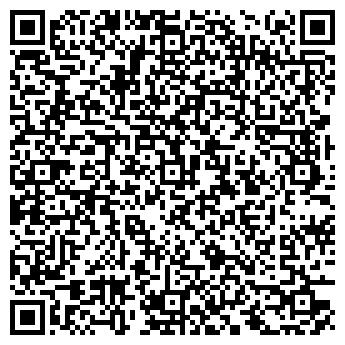 QR-код с контактной информацией организации ФИЛИПС МАГАЗИН