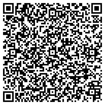 QR-код с контактной информацией организации ЭКРАН МАГАЗИН № 139