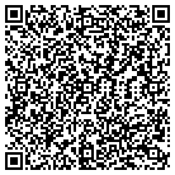 QR-код с контактной информацией организации ЭКРАН-СЕРВИС