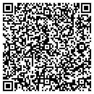 QR-код с контактной информацией организации ULTRACONNECT