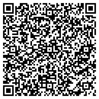QR-код с контактной информацией организации КОРДЭ ПЛЮС, ООО