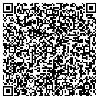 QR-код с контактной информацией организации ЭЛЬДОРАДО ООО ВЭЛЛ
