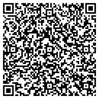 QR-код с контактной информацией организации НЕБОТРОН, ООО