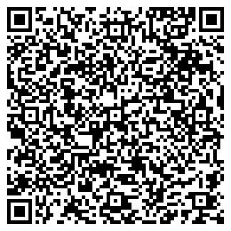 QR-код с контактной информацией организации АРЕНДА
