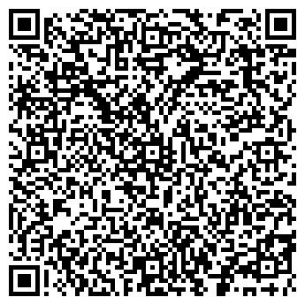QR-код с контактной информацией организации ЦЕПТЕР Г.ШЫМКЕНТ,