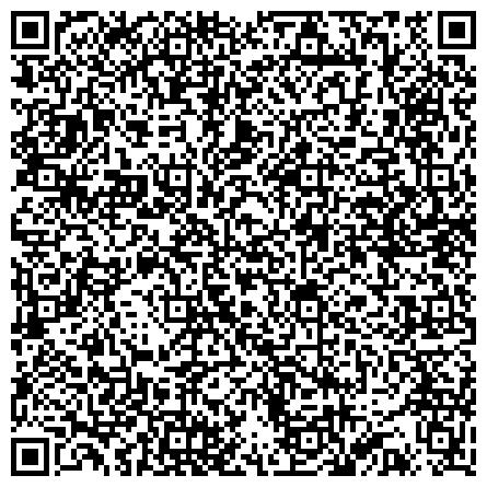 QR-код с контактной информацией организации ФГБУК Государственный историко-архитектурный и художественный музей-заповедник «Александровская слобода»