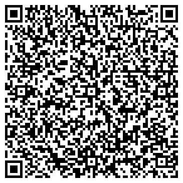 QR-код с контактной информацией организации АЛЕКСТЕЛЕИНФОРМ, ЗАО