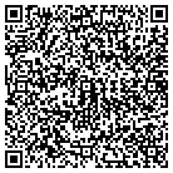 QR-код с контактной информацией организации АЛЕКСТЕЛЕИНФОРМ