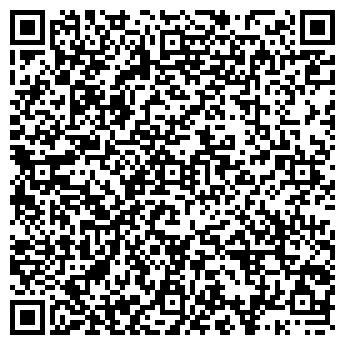 QR-код с контактной информацией организации РАДИО 7 АЛЕКСАНДРОВ