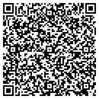 QR-код с контактной информацией организации СТР-ПРИН