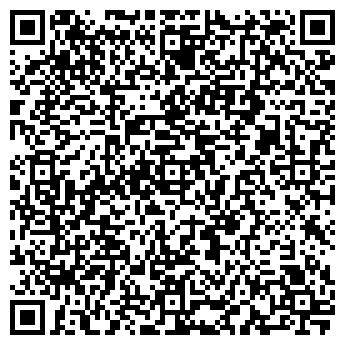 QR-код с контактной информацией организации ЦЕНТР ВЕКА АЛЕКСАНДРОВ