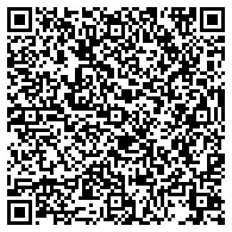 QR-код с контактной информацией организации МЕРКС