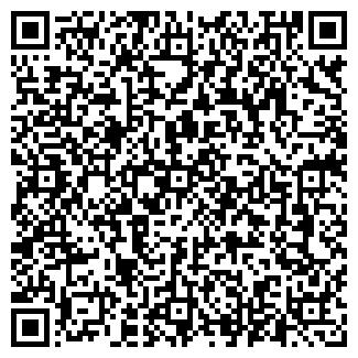 QR-код с контактной информацией организации РОМЕО И ДЖУЛЬЕТТА