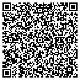 QR-код с контактной информацией организации СТАНДАРТ, ЗАО