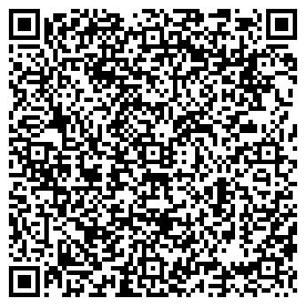 QR-код с контактной информацией организации ВРАЧЕБНЫЙ КАБИНЕТ