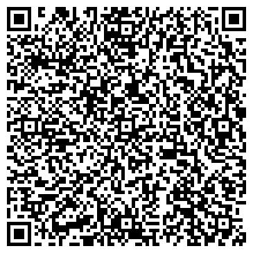 QR-код с контактной информацией организации АДМИНИСТРАЦИЯ АНДРЕЕВСКОГО СЕЛЬСКОГО ПОСЕЛЕНИЯ