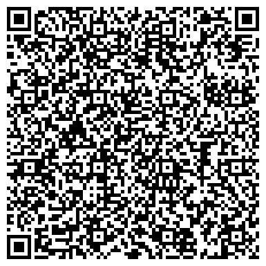 QR-код с контактной информацией организации АДМИНИСТРАЦИЯ КАРИНСКОГО СЕЛЬСКОГО ПОСЕЛЕНИЯ