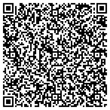 QR-код с контактной информацией организации АДМИНИСТРАЦИЯ КРАСНОПЛАМЕНСКОГО СЕЛЬСКОГО ПОСЕЛЕНИЯ, МУНИЦИПАЛЬНОЕ ОБРАЗОВАНИЕ   (МО)