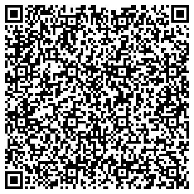QR-код с контактной информацией организации Отдел ЗАГС по Ленинскому району администрации города Владивостока
