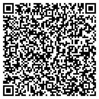 """QR-код с контактной информацией организации """"Фотостудия"""" (фотограф Екатерина Дергачева)"""