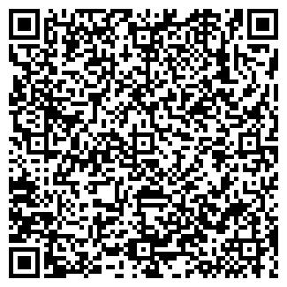 QR-код с контактной информацией организации АЛЕКСАНДРОВ