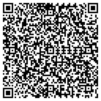 QR-код с контактной информацией организации ВЕДРУССИЯ