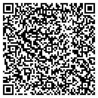 QR-код с контактной информацией организации ЛАРСЕН