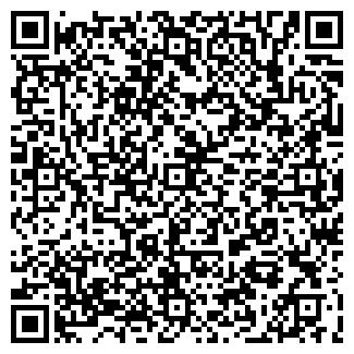 QR-код с контактной информацией организации ТВОЙ ДИЗАЙН