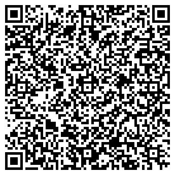 QR-код с контактной информацией организации ООО СТРОЙТРЕЙДИНГ